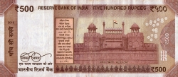Image #2 of 500 Rupees 2016 - R