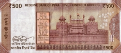 Image #2 of 500 Rupees 2017 - A