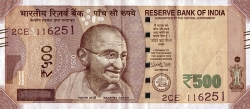 Image #1 of 500 Rupees 2017 - A