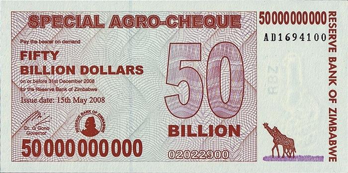 50 Billion Dollars 2008 15 V