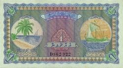 Imaginea #1 a 1 Rufiyaa 1960 (4. VI.) (AH 1376)