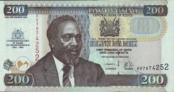 Image #1 of 200 Shillings 2003 (12. XII.) - 40 Years of Independence