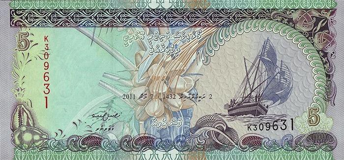 Maldives 2006-2011 /> 5 //10 //20 Rufiyaa Banknote set of 3 UNC