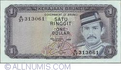Imaginea #1 a 1 Ringgit / Dollar 1988