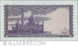 Imaginea #2 a 1 Ringgit / Dollar 1988