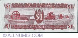 Image #2 of 1 Dollar ND (1966-1992) - signature 4