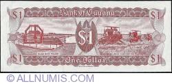 Image #2 of 1 Dollar ND (1989) - signature 7