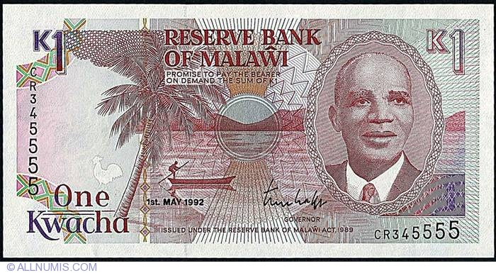 Malawi 1 Kwacha P-23b 1992 UNC