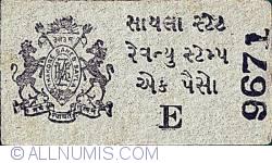 Image #1 of 1 Paisa ND - Type  E .