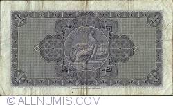 Image #2 of 1 Pound 1958 (28.VIII.)