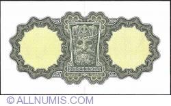 Imaginea #2 a 1 Pound 1967 (29.5.1967)