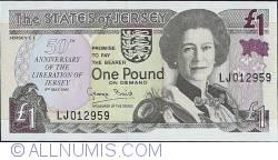 Imaginea #1 a 1 Pound 1995 (9. V.) - A 50-a aniversare a eliberării Statului Jersey