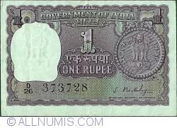 1 Rupie 1966 - Eroare centrare