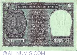 Image #2 of 1 Rupee 1966 - Off-centre Error