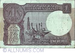 Image #2 of 1 Rupee 1981