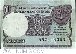 Image #1 of 1 Rupee 1986 - A