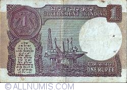 Image #2 of 1 Rupee 1986 - A