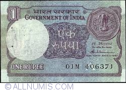 Image #1 of 1 Rupee 1987 - A