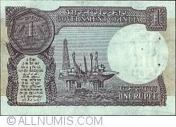 Image #2 of 1 Rupee 1987 - A
