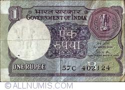 Image #1 of 1 Rupee 1989 - Off-centre Error - Inset Letter 'b'.