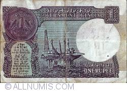 Image #2 of 1 Rupee 1989 - Off-centre Error - Inset Letter 'b'.