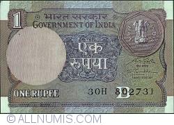 Image #1 of 1 Rupee 1991 - B