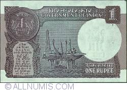 Image #2 of 1 Rupee 1991 - B