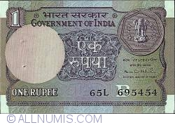 1 Rupee 1991 - B - signature Montek Singh Ahluwalia