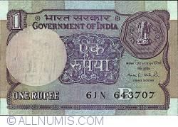 Image #1 of 1 Rupee 1994 - B