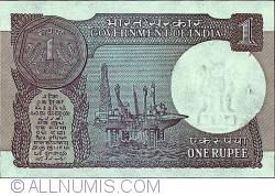 Image #2 of 1 Rupee 1994 - B