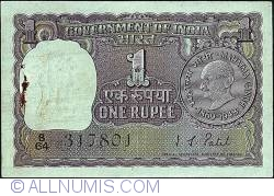 Imaginea #1 a 1 Rupee ND (1969-1970) - Centenarul nașterii lui Mahatma Gandhi