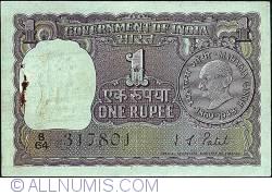 Image #1 of 1 Rupee N.D. (1969) - Centenary of the birth of Mahatma Gandhi.