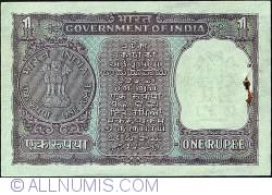 Imaginea #2 a 1 Rupee ND (1969-1970) - Centenarul nașterii lui Mahatma Gandhi