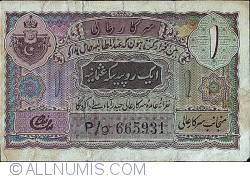 Image #1 of 1 Rupee ND (1941-1945) - signature of Liaquat Jung