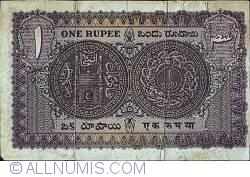 Image #2 of 1 Rupee ND (1941-1945) - signature of Liaquat Jung