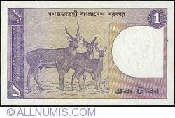 1 Taka ND (1982-1993) - semnătură M. K. Anwar (1)