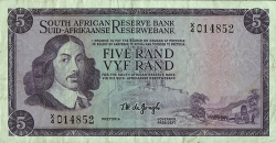 Imaginea #1 a 5 Rand ND (1967-1974) - Replacement note