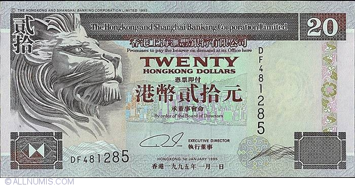 KM#284.B 1995 HONG KONG 10 DOLLAR NOTE UNC
