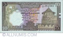 Imaginea #1 a 10 Rupees 1985 (1. I.)
