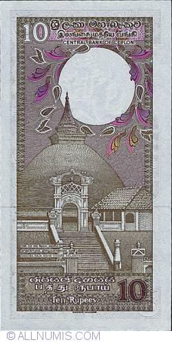 Imaginea #2 a 10 Rupees 1985 (1. I.)