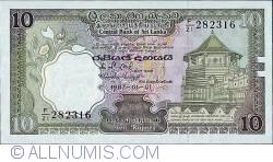 Imaginea #1 a 10 Rupees 1987 (1. I.)