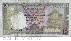 Imaginea #1 a 10 Rupees 1990 (5. IV.)