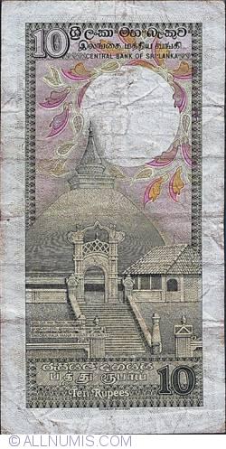 Imaginea #2 a 10 Rupees 1990 (5. IV.)