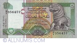 Image #1 of 10 Rupees 1991 (1. I.)