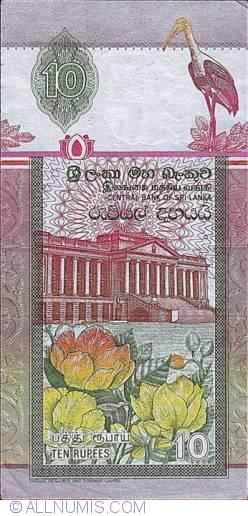 10 Rupees 1994 (19. VIII.)