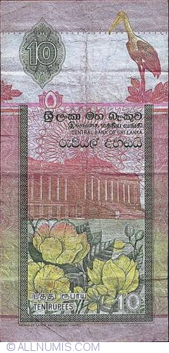 Image #2 of 10 Rupees 2004 (1. VII.)