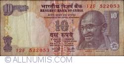 Imaginea #1 a 10 Rupees 2006