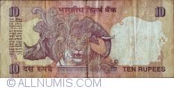 Imaginea #2 a 10 Rupees 2006