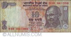 Image #1 of 10 Rupees 2009