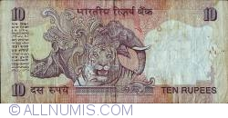 Image #2 of 10 Rupees 2009